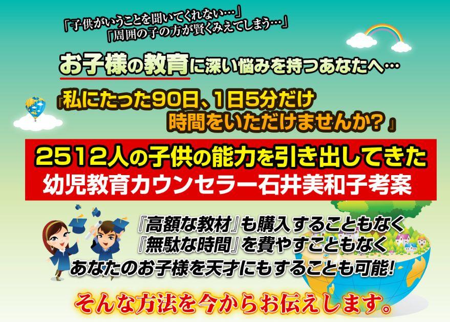 f:id:hanamizuki99999:20161031163745j:plain