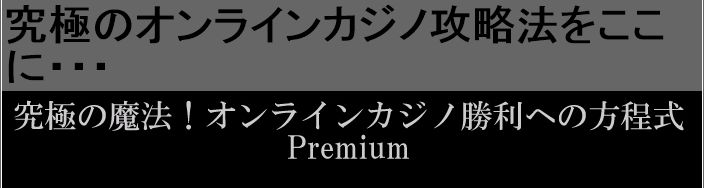 f:id:hanamizuki99999:20161031213306j:plain