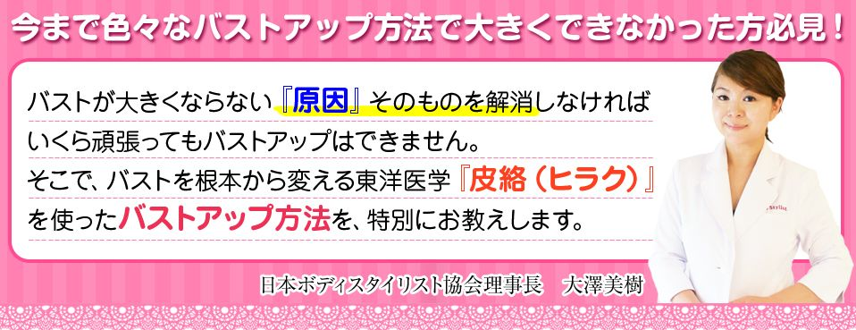 f:id:hanamizuki99999:20161101090917j:plain