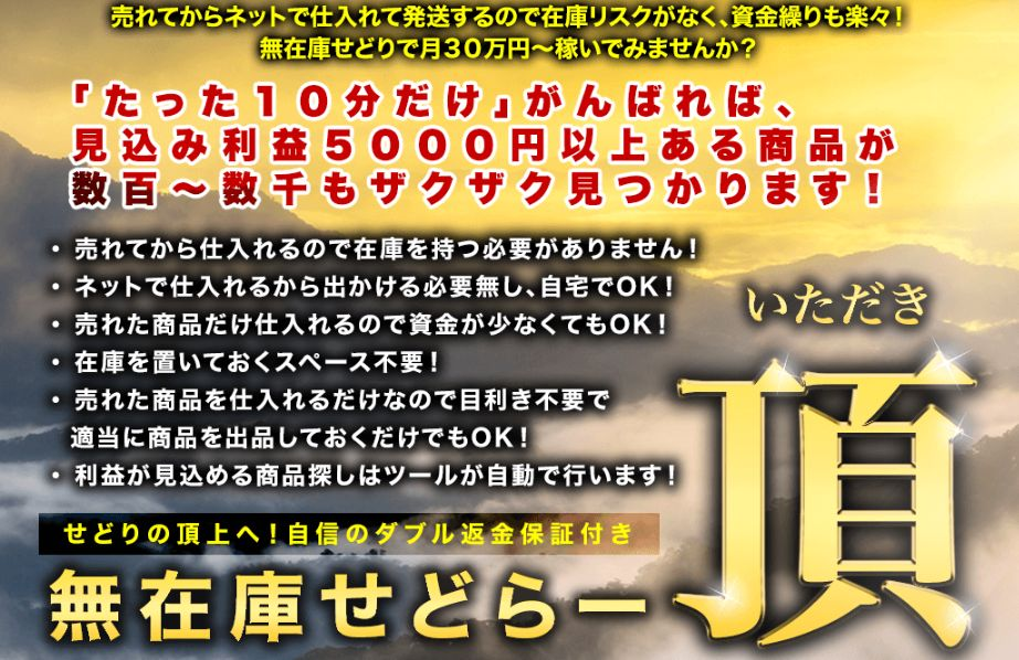 f:id:hanamizuki99999:20161101093409j:plain