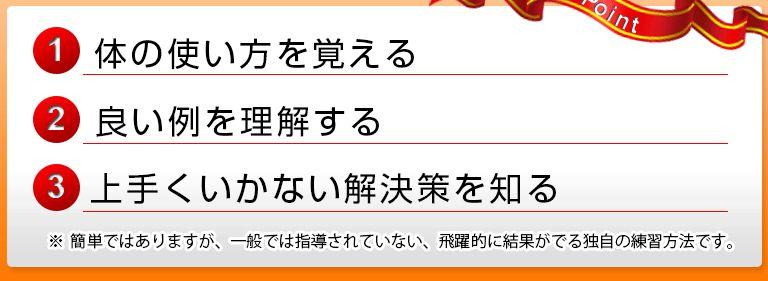 f:id:hanamizuki99999:20161101102728j:plain