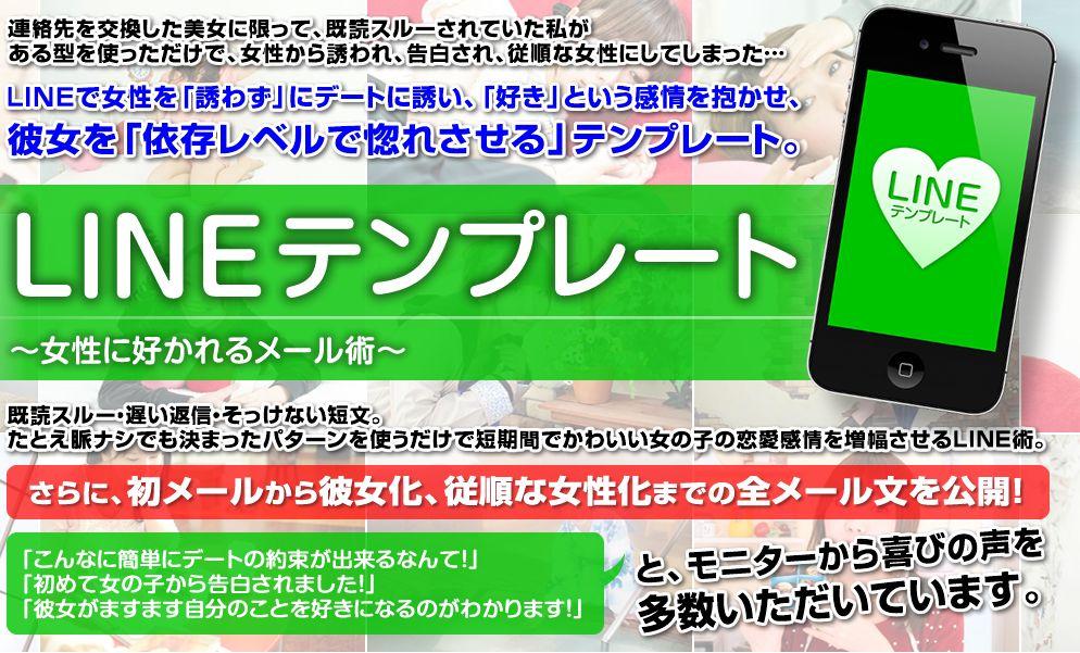 f:id:hanamizuki99999:20161101190201j:plain