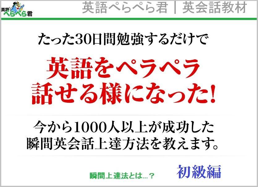 f:id:hanamizuki99999:20161102084304j:plain