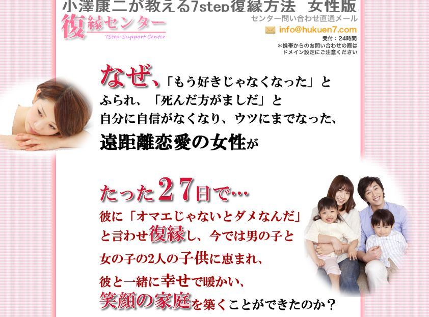 f:id:hanamizuki99999:20161102092548j:plain