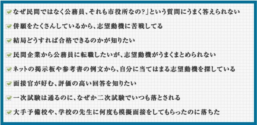f:id:hanamizuki99999:20161102174920j:plain