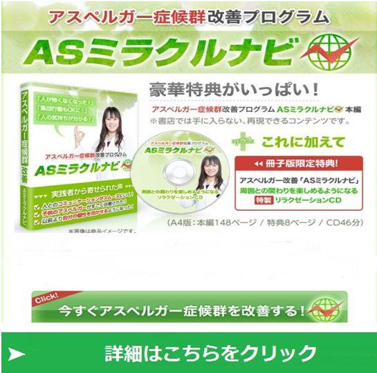 f:id:hanamizuki99999:20161103165546j:plain