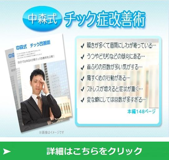 f:id:hanamizuki99999:20161103165814j:plain