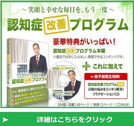 f:id:hanamizuki99999:20161103170033j:plain