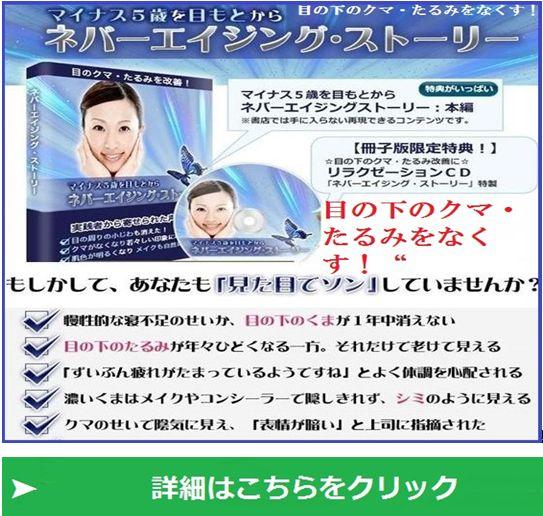f:id:hanamizuki99999:20161103171453j:plain