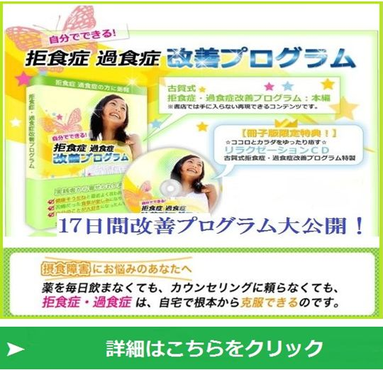 f:id:hanamizuki99999:20161103173919j:plain