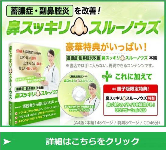 f:id:hanamizuki99999:20161103174433j:plain