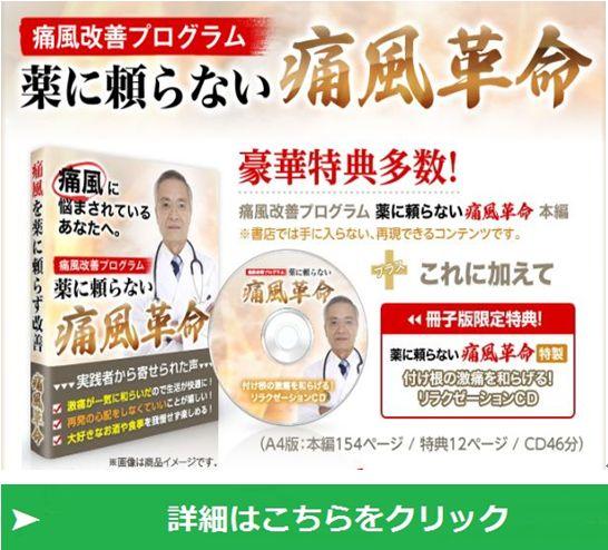 f:id:hanamizuki99999:20161103174904j:plain