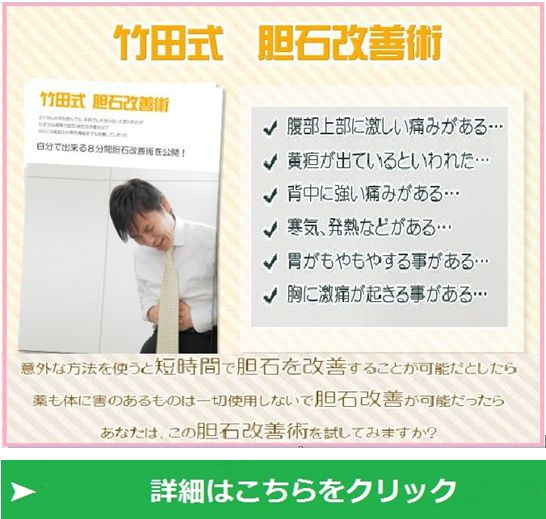 f:id:hanamizuki99999:20161103174929j:plain