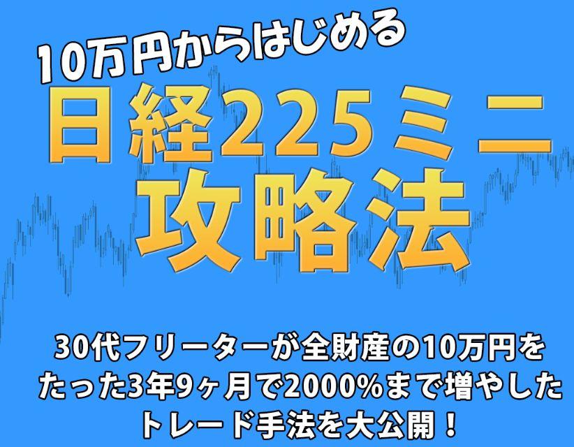 f:id:hanamizuki99999:20161104080516j:plain