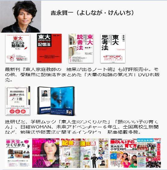 f:id:hanamizuki99999:20161104083945j:plain