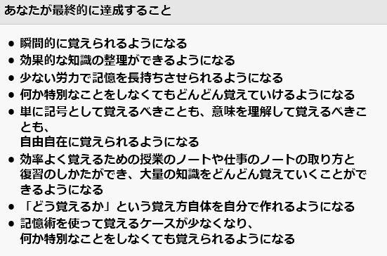 f:id:hanamizuki99999:20161104084610j:plain