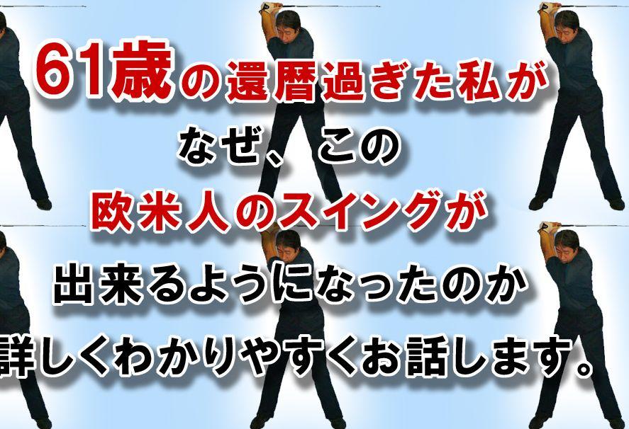 f:id:hanamizuki99999:20161104085726j:plain