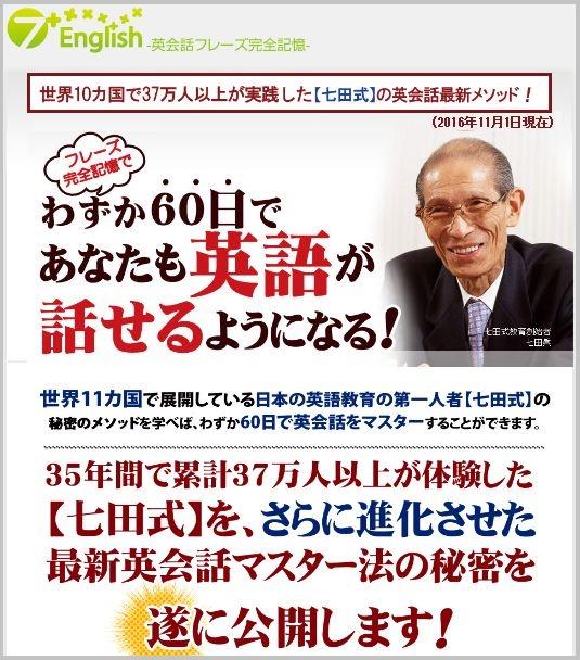 f:id:hanamizuki99999:20161104200950j:plain