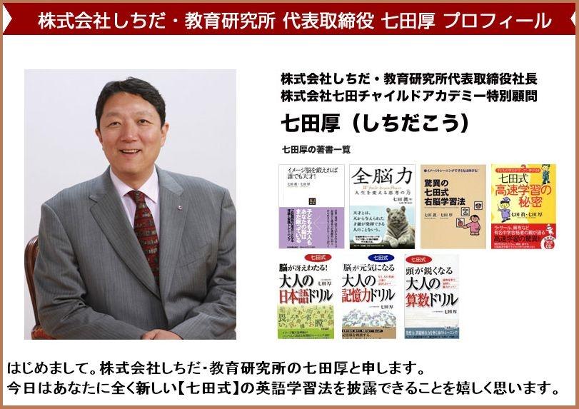 f:id:hanamizuki99999:20161104201145j:plain
