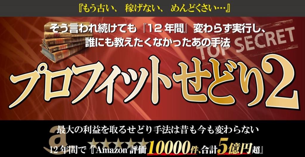 f:id:hanamizuki99999:20161104203540j:plain