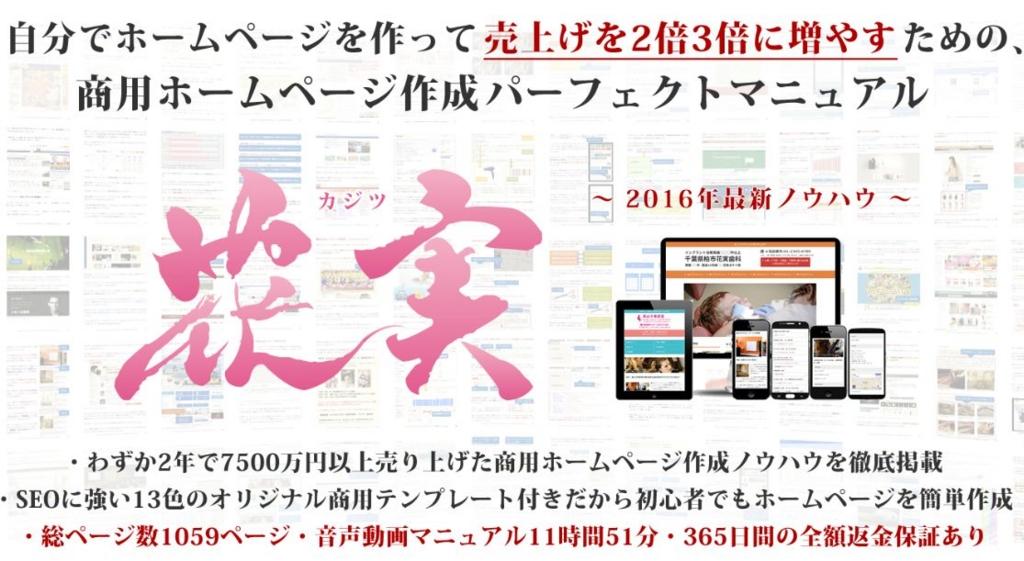 f:id:hanamizuki99999:20161105182440j:plain