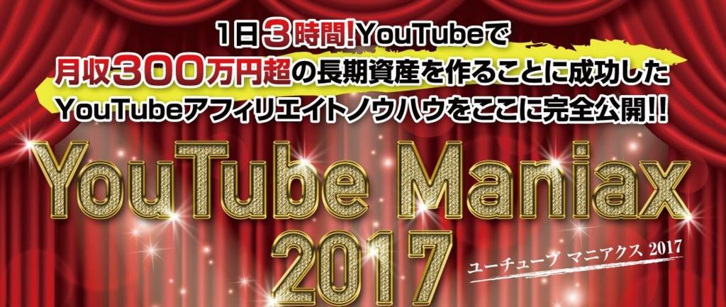 f:id:hanamizuki99999:20161105214020j:plain