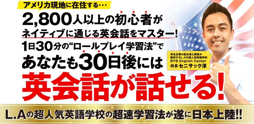 f:id:hanamizuki99999:20161106151719j:plain