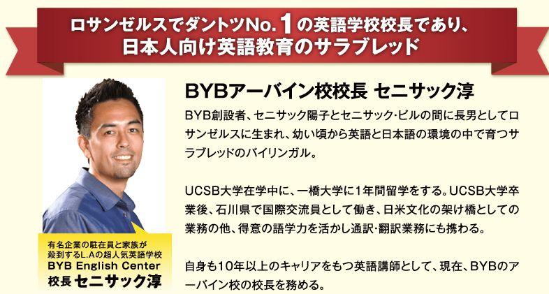 f:id:hanamizuki99999:20161106151854j:plain