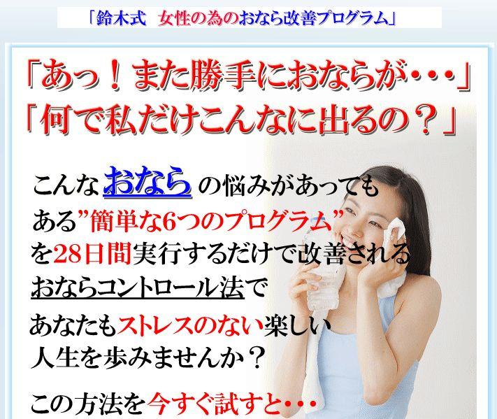 f:id:hanamizuki99999:20161106154003j:plain