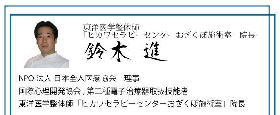 f:id:hanamizuki99999:20161106154223j:plain