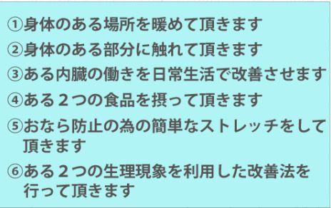 f:id:hanamizuki99999:20161106154721j:plain