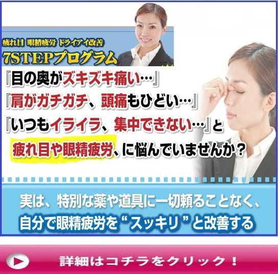 f:id:hanamizuki99999:20161106193629j:plain