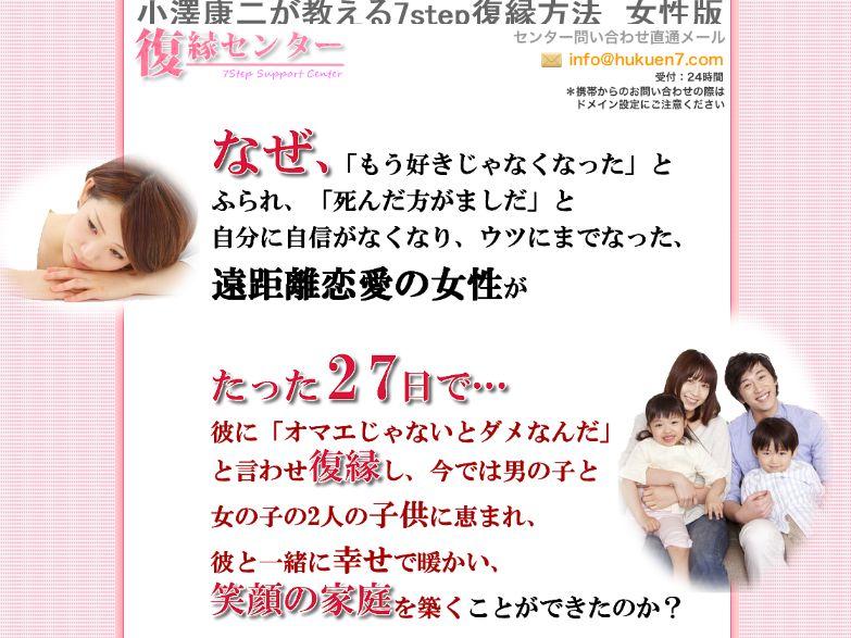 f:id:hanamizuki99999:20161107081011j:plain