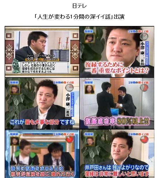 f:id:hanamizuki99999:20161107081223j:plain