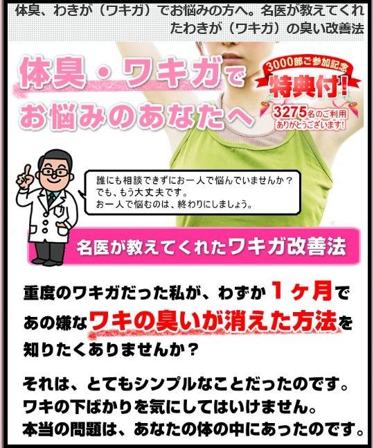 f:id:hanamizuki99999:20161107083534j:plain