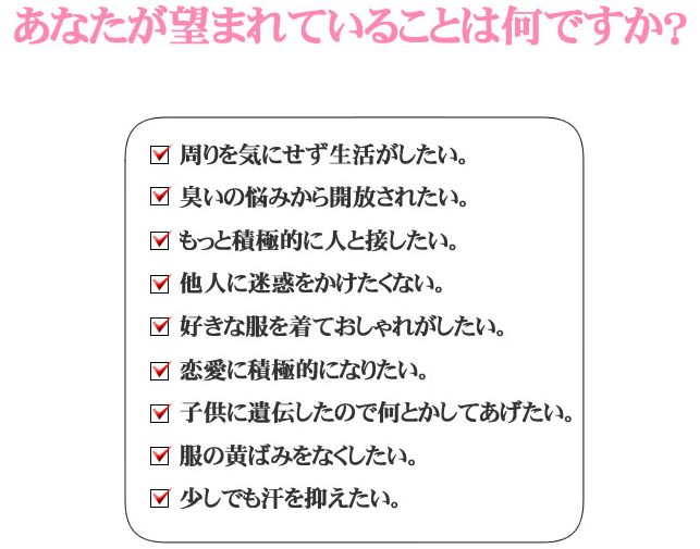 f:id:hanamizuki99999:20161107084001j:plain