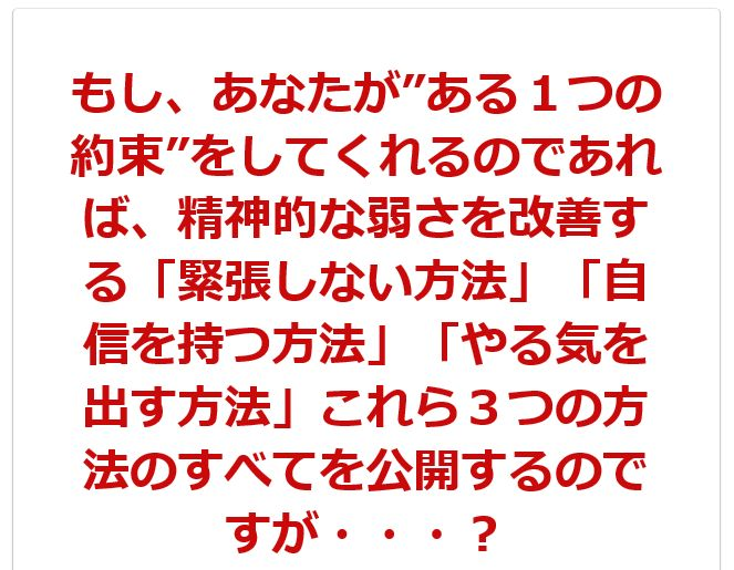 f:id:hanamizuki99999:20161107090100j:plain