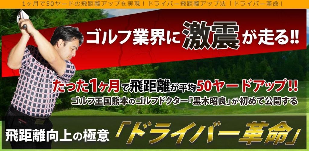 f:id:hanamizuki99999:20161107132137j:plain