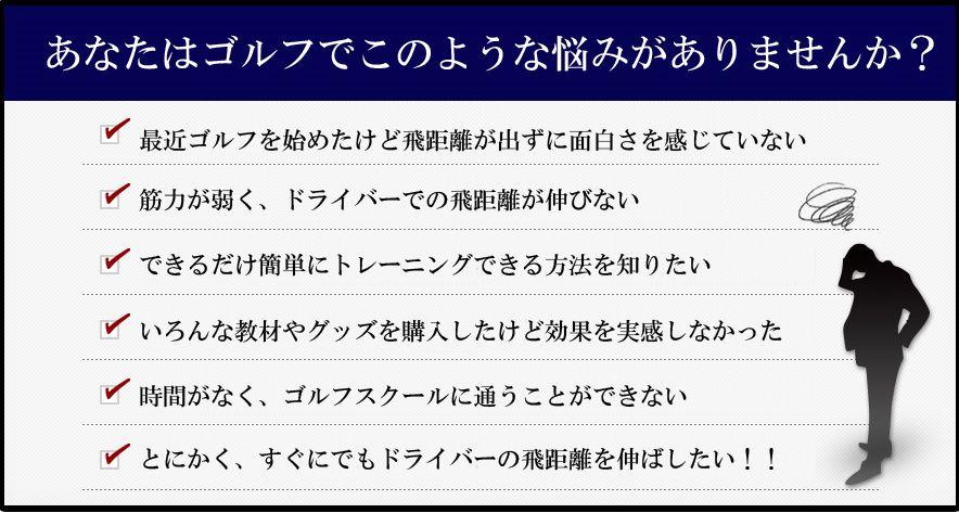 f:id:hanamizuki99999:20161107132258j:plain