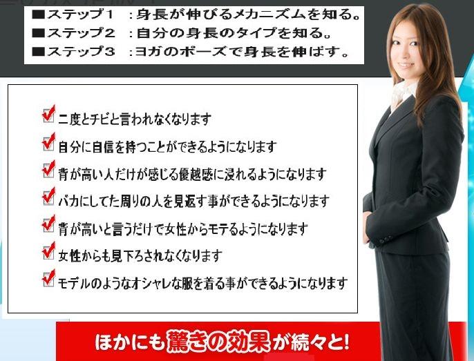 f:id:hanamizuki99999:20161108140937j:plain