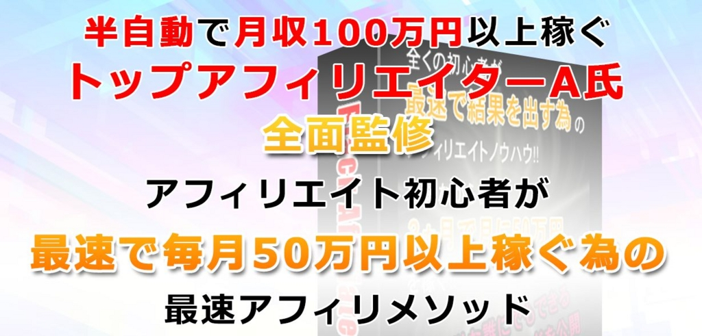 f:id:hanamizuki99999:20161108203848j:plain