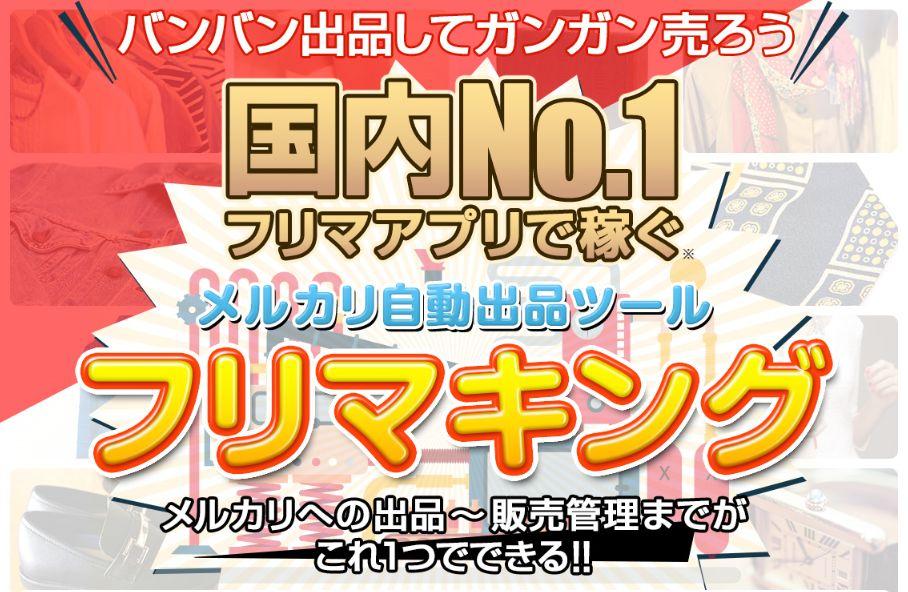 f:id:hanamizuki99999:20161108210912j:plain
