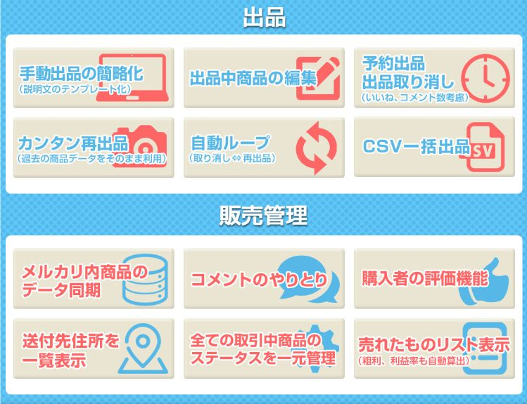 f:id:hanamizuki99999:20161108211043j:plain