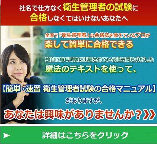 f:id:hanamizuki99999:20161109081402j:plain