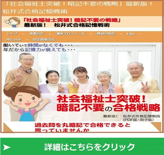 f:id:hanamizuki99999:20161109081512j:plain
