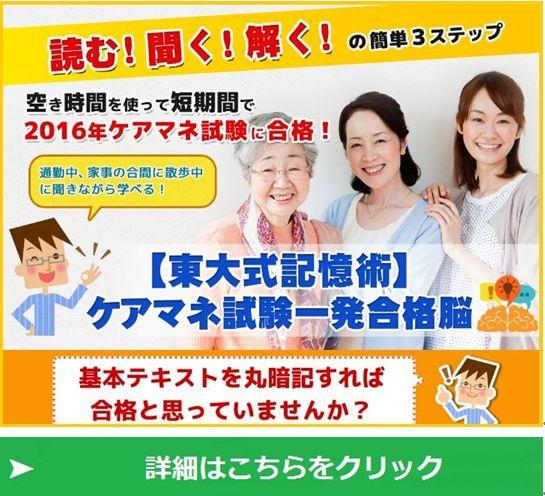 f:id:hanamizuki99999:20161109081641j:plain