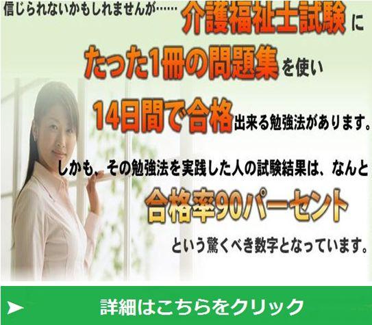 f:id:hanamizuki99999:20161109081711j:plain