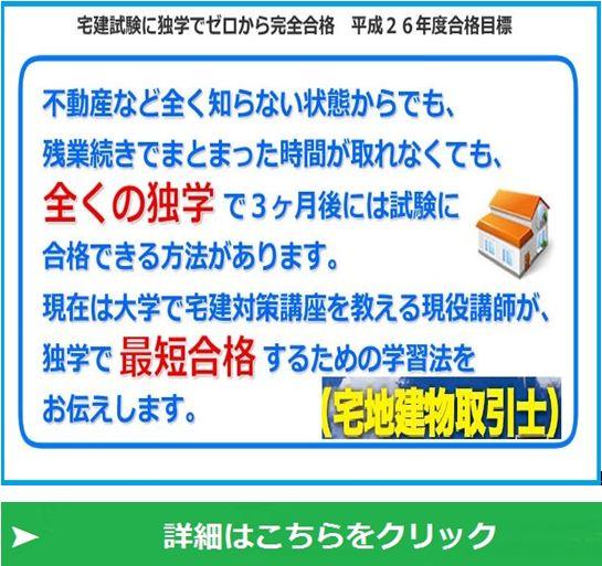 f:id:hanamizuki99999:20161109081845j:plain
