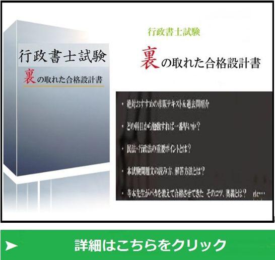 f:id:hanamizuki99999:20161109082124j:plain