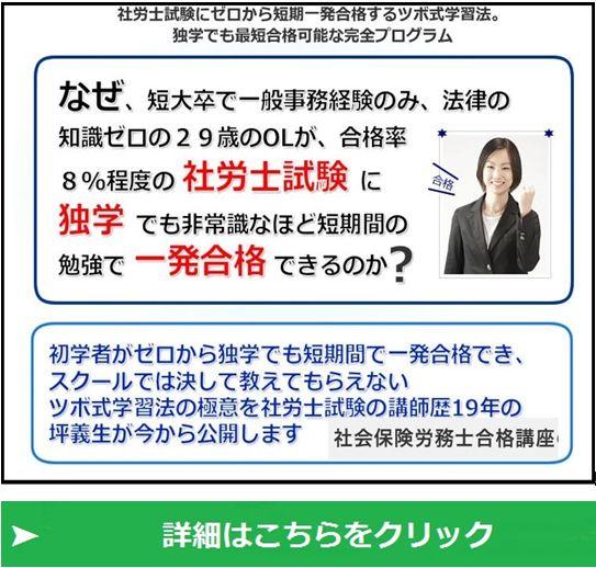 f:id:hanamizuki99999:20161109082202j:plain